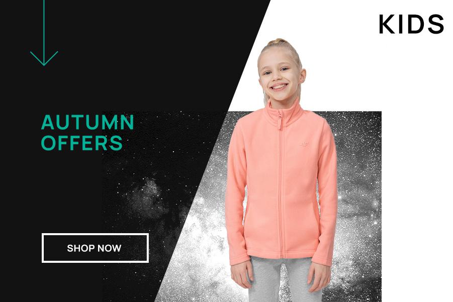 παιδικά ντύσιμο για σχολείο - stepsport