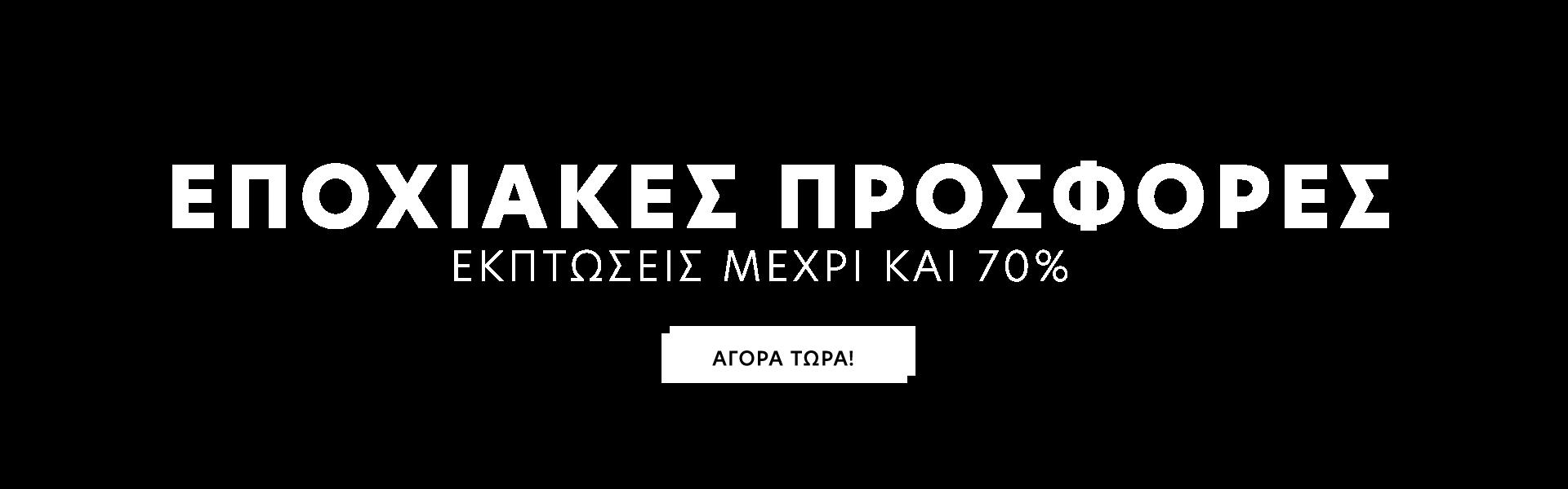 parallax-banner