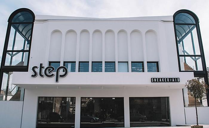 Step Sport - κατάστημα - Εύοσμος - Θεσσαλονίκη