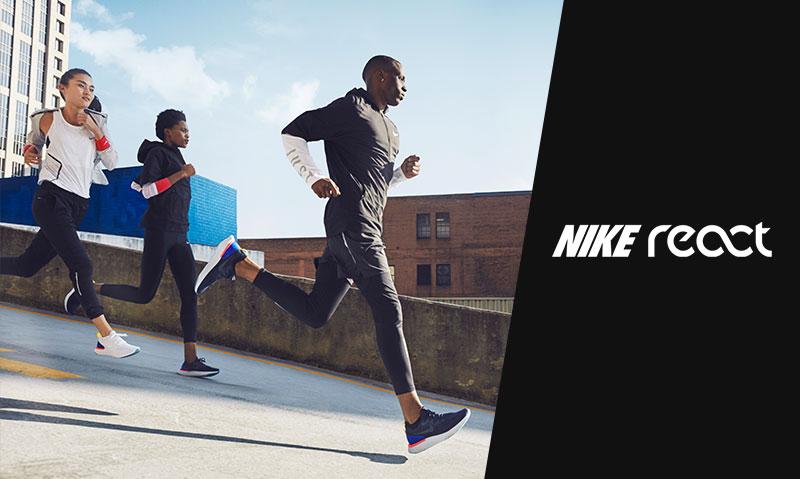 Τι είναι το Nike React;
